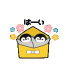 うごく♪心くばりペンギン 連絡ver.(個別スタンプ:02)