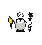 うごく♪心くばりペンギン 連絡ver.(個別スタンプ:03)