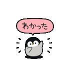 うごく♪心くばりペンギン 連絡ver.(個別スタンプ:04)