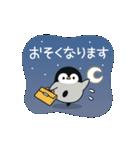 うごく♪心くばりペンギン 連絡ver.(個別スタンプ:06)