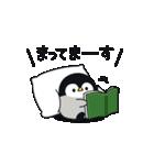 うごく♪心くばりペンギン 連絡ver.(個別スタンプ:07)