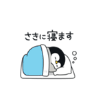 うごく♪心くばりペンギン 連絡ver.(個別スタンプ:08)