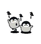 うごく♪心くばりペンギン 連絡ver.(個別スタンプ:09)