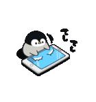 うごく♪心くばりペンギン 連絡ver.(個別スタンプ:10)
