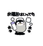 うごく♪心くばりペンギン 連絡ver.