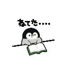 うごく♪心くばりペンギン 連絡ver.(個別スタンプ:12)