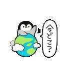 うごく♪心くばりペンギン 連絡ver.(個別スタンプ:14)