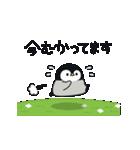 うごく♪心くばりペンギン 連絡ver.(個別スタンプ:15)