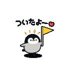 うごく♪心くばりペンギン 連絡ver.(個別スタンプ:16)
