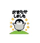 うごく♪心くばりペンギン 連絡ver.(個別スタンプ:18)