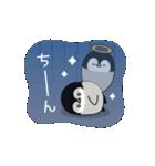 うごく♪心くばりペンギン 連絡ver.(個別スタンプ:22)