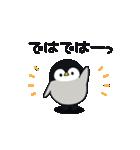 うごく♪心くばりペンギン 連絡ver.(個別スタンプ:24)