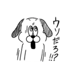 いぬのぬーい(個別スタンプ:03)