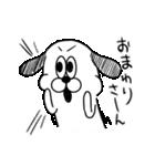 いぬのぬーい(個別スタンプ:04)