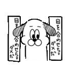 いぬのぬーい(個別スタンプ:06)
