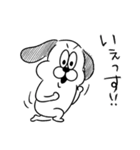 いぬのぬーい(個別スタンプ:08)