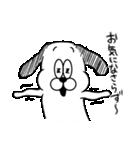いぬのぬーい(個別スタンプ:12)