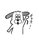 いぬのぬーい(個別スタンプ:33)