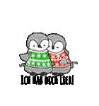 クリスマス&ウィンター ドイツ語編(個別スタンプ:31)