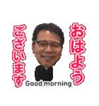 外囿祥一郎<ユーフォニアム>(個別スタンプ:1)