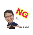外囿祥一郎<ユーフォニアム>(個別スタンプ:3)