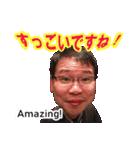 外囿祥一郎<ユーフォニアム>(個別スタンプ:4)