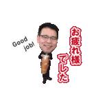 外囿祥一郎<ユーフォニアム>(個別スタンプ:8)