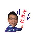 外囿祥一郎<ユーフォニアム>(個別スタンプ:11)