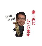 外囿祥一郎<ユーフォニアム>(個別スタンプ:13)
