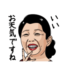 熟女・おばさんたち7(個別スタンプ:01)