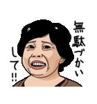 熟女・おばさんたち7(個別スタンプ:02)