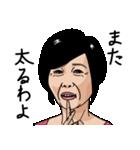 熟女・おばさんたち7(個別スタンプ:03)