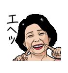 熟女・おばさんたち7(個別スタンプ:04)