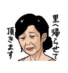 熟女・おばさんたち7(個別スタンプ:06)