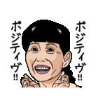 熟女・おばさんたち7(個別スタンプ:07)