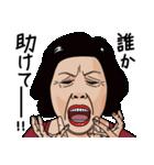 熟女・おばさんたち7(個別スタンプ:08)