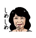 熟女・おばさんたち7(個別スタンプ:09)
