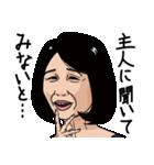 熟女・おばさんたち7(個別スタンプ:11)