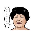熟女・おばさんたち7(個別スタンプ:12)