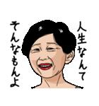 熟女・おばさんたち7(個別スタンプ:13)