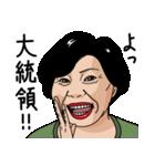 熟女・おばさんたち7(個別スタンプ:14)