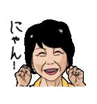 熟女・おばさんたち7(個別スタンプ:16)