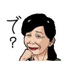 熟女・おばさんたち7(個別スタンプ:18)