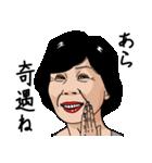 熟女・おばさんたち7(個別スタンプ:21)