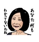 熟女・おばさんたち7(個別スタンプ:22)