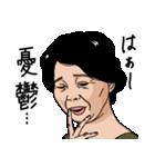 熟女・おばさんたち7(個別スタンプ:25)