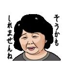 熟女・おばさんたち7(個別スタンプ:29)