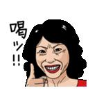 熟女・おばさんたち7(個別スタンプ:30)