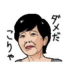 熟女・おばさんたち7(個別スタンプ:31)