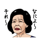 熟女・おばさんたち7(個別スタンプ:34)